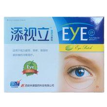 купить 12Pcs/Box Teenager Adult Eye Protection Stickers Mask Relive Visual Fatigue Treatment Plaster Protect Eyesight Patch Cool Therap дешево