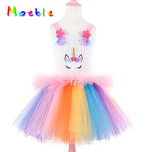 a60f92a534 Rainbow pink Flower Unicorn tutu dresses girl kids Birthday party dresses  Christmas halloween Carnival Party Dress
