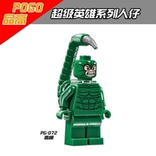 1PCS Scorpion DC/marvel super heroes building blocks figures models weapons original toys accessories lepin Minifigures POGO 072