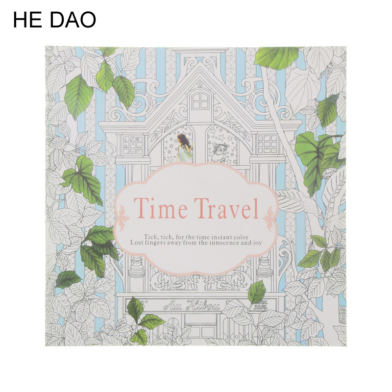 English Edition Time Travel Coloring Book 24 Pages Secret Garden Styles For Adult Relieve Stress Painting Drawing Books