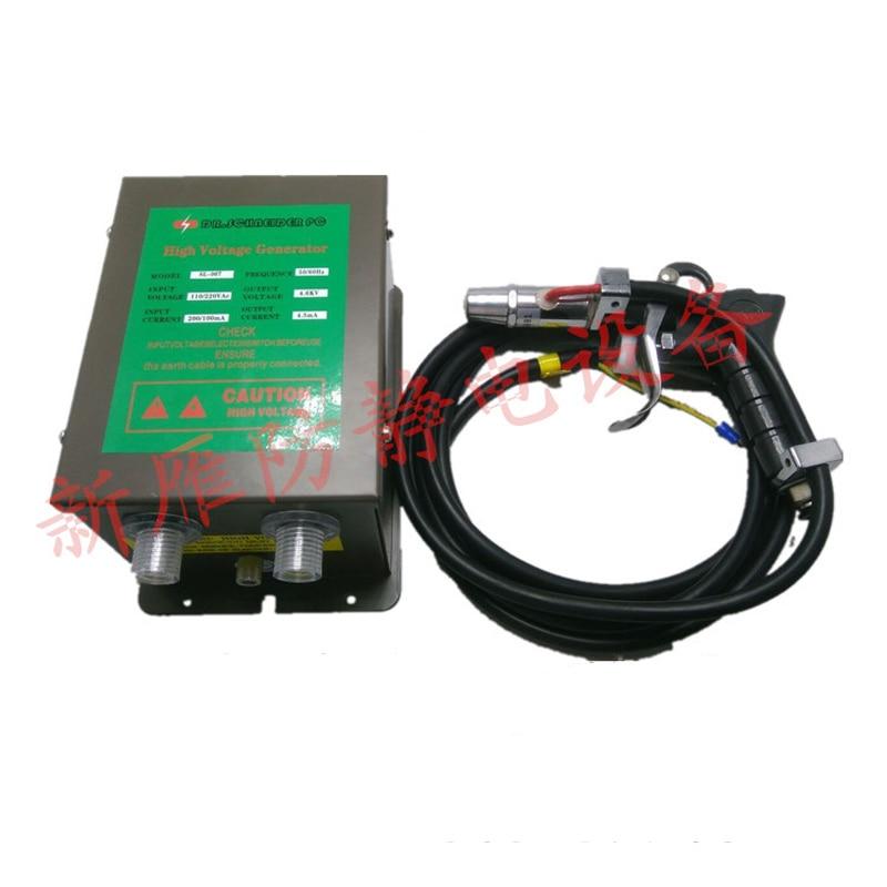 SL-004 Antistatic Air Gun Ionizing Air Gun+High Voltage Generator Electrostatic Gun electrostatic dust removal