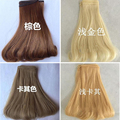 1PCS Retail New BJD Wig Hair Natural Colors 15CM Synthetic Fiber Curly Hair Doll Wigs For Dolls DIY