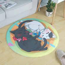 Черно-белые кошки круглый ковер Гостиная стул компьютерный коврик Детская Игровая палатка коврик гардероб ковры