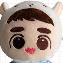 EXO Plush Dolls