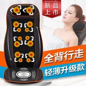 220 В Электрический массажер для спины вибратор Дешевое тело Плечо Отопление гуа-Ша массаж стул диван машина Шеи Массажное Кресло