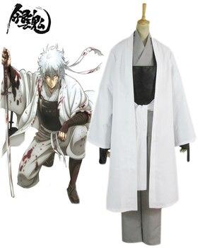 Gintama White Demon's Birth Sakata Gintoki Kimono Cosplay Costume