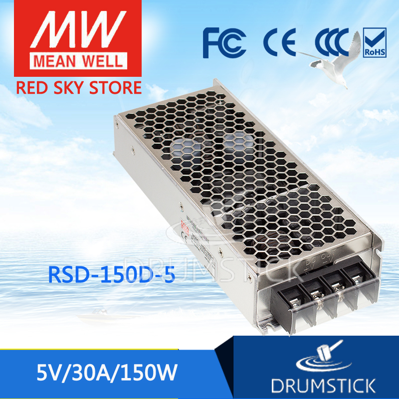 цена на Advantages MEAN WELL RSD-150D-5 5V 30A meanwell RSD-150 5V 150W Railway Single Output DC-DC Converter