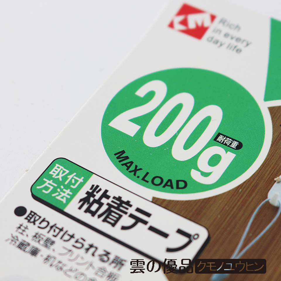 Image 5 - Japan Strong hook Plastic glue sticker hook KM607-in Car Stickers from Automobiles & Motorcycles