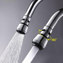 2019 Newest Kitchen Faucet Shower Head Economizer Filter Water Stream Pull out Bathroom