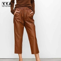 Genuine Leather Pants Sheepskin Vintage Womens 2018 New Fashion Ankle Length Pants Female Trousers Casual Harem Pants Slim Fit