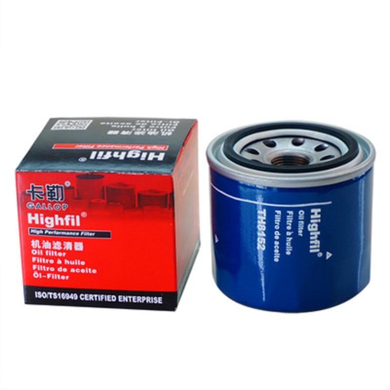 Car Oil Filters For Hyundai Accent Sonata Tucson Elan Mitsubishi Outlander Sonata Tucson 26300 35500 35503 35054 Th8152 Filter Nd Filter For Carfilter Oil Aliexpress