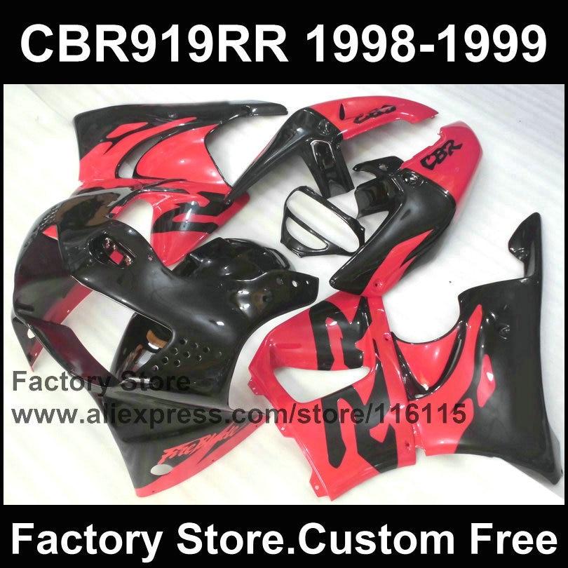 7gifts ABS Motorcycle fairing set for HONDA CBR900RR 919 1998 1999 CBR919RR 98 99 CBR 919RR  red black fairings