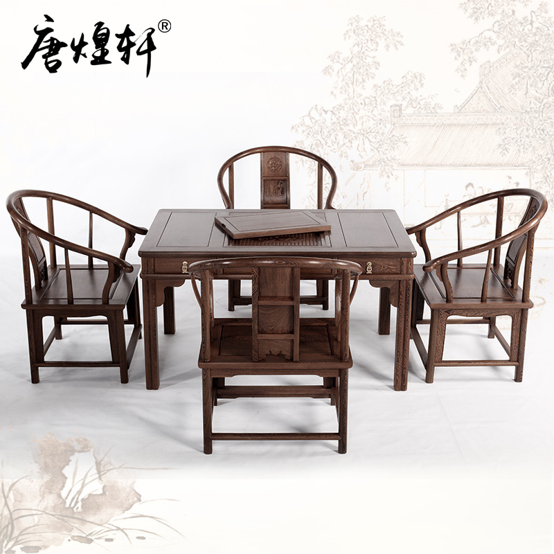 Tang Huangxuan Wooden Antique Chair Tea Sets Tea Table Combined Wood Tea Tables And Chairs Make A Cup Of Tea Table