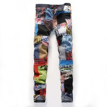 New Fashion Patchwork Men Straight Slim Jeans Beggar Pant Personality casual jeans Stitching Wash Locomotive Jeans