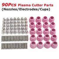 35pcs Nozzles 35pcs Electrodes 20pcs Cups Alloy Plasma Cutting Gun Accessories Durable Quality