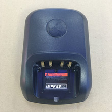 ベースのみ充電器モトローラ XIR P8268 DP4400 DP4800 DP4801 、 DEP550 、 DEP570 、 DP2000 、 DP2400 、 DP2600 など wlakie トランシーバー