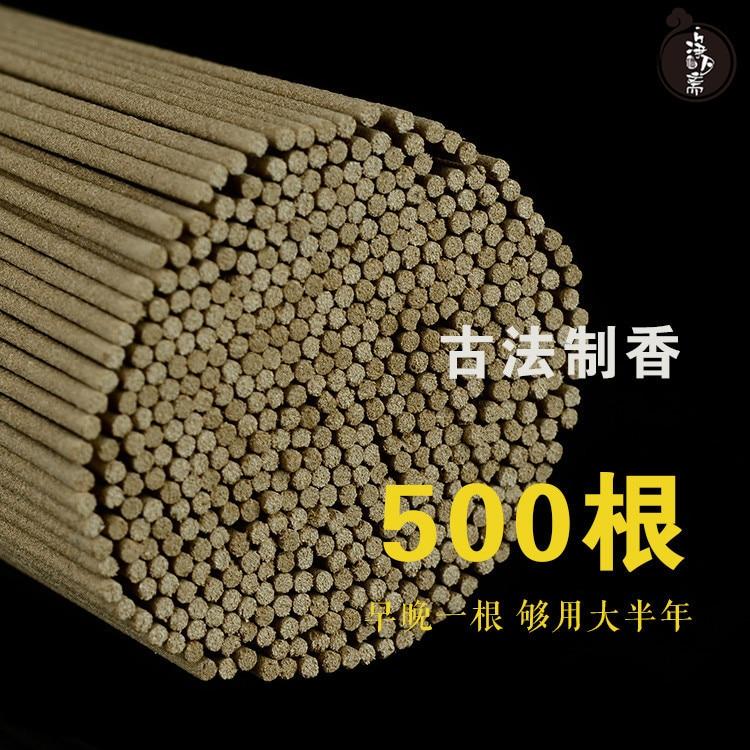 Encens bâton de fumée de couleur 2019 Vietnam Nha Trang Laterite Aloes Joss vers le bas Stand doux naturel bouclé autour de 100 grammes de 500