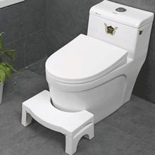 Foldable Plastic Toilet Footstool Squatting Position