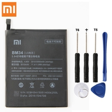 Xiao Mi Original Replacement Battery BM34 For Xiaomi Note Pro Authentic Phone 3090mAh