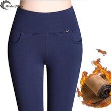 Moda Jihan Women Pants Winter Pencil Warm 4XL Large Size Plus Thick Velvet Slim High Waist Stretchy  Female Trousers