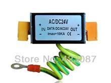 Singe Way Power font b Protection b font SPD Equipment CCTV Surveillance camera Power Supply Box
