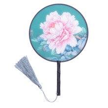 все цены на Chinese Style Round Hand Folding Silk Fan Wood Handle For Women Hand Held Fan Wedding Event Party Supplies Classical Dance онлайн