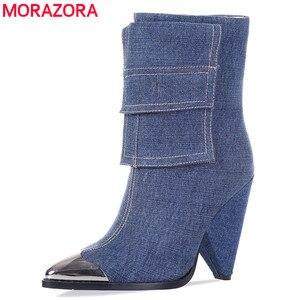 Image 1 - MORAZORA 2020 yeni moda yarım çizmeler kadınlar Metal sivri burun denim yüksek topuklu ayakkabılar vintage sonbahar kış Chelsea çizmeler kadın