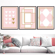 Abstract Line Geometric Poster and Stitching Wall Painting Oil Nordic Life Home Decoration