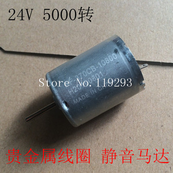 [JOY] New RF370-10800 Motor 24V 5000 to low speed high torque long life quiet  --50PCS/LOT