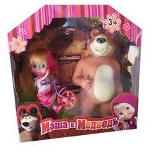 4541751e84a53 Masha and The Bear Promotion-Shop for Promotional Masha and The Bear ...