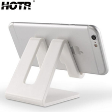 HOTR Universal Desk Holder Tablet Mobile Phone Holder with S