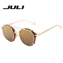 JULI Модные Новые стимпанк очки круглые очки кадр в винтажном стиле очки Флип отделимые объектив Óculos gafas-де-сол S915C