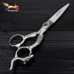 """Image 3 - KUMIHO master series ciseaux à cheveux ensemble ciseaux de coupe de cheveux et ciseaux amincissants avec décoration de tête de taureau ciseaux de coiffeur 6"""""""