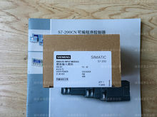 Siemens Simatic s7 Analogico en 6es7 231-0hc00-0xa0,6es7231-0hc00-0xa0
