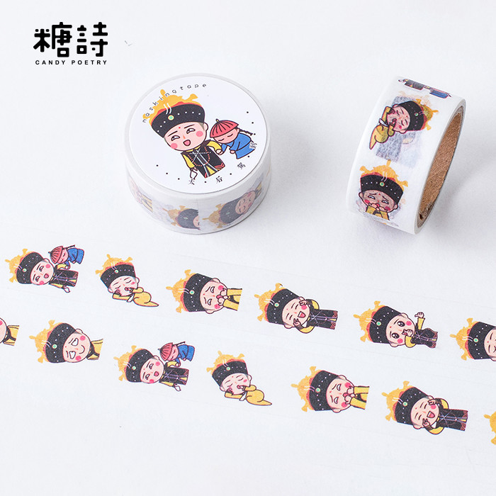 SchoolGifts 1Pcs New Chinese Qing Ancient Queen Arrive Washi Tape Decorative Scotch Tape For Scrapbook Stickers Diy Masking Tape 7M M0219
