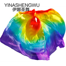 Newest Pure Silk Belly Dance Veils Scarf Practice Stage Performance Rainbow color