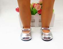 1Pair Fashion Silver Doll Shoes For 1/3 American Girl Doll PU Leather Shoes For 18inch Doll Accessories Kids Toy Gift