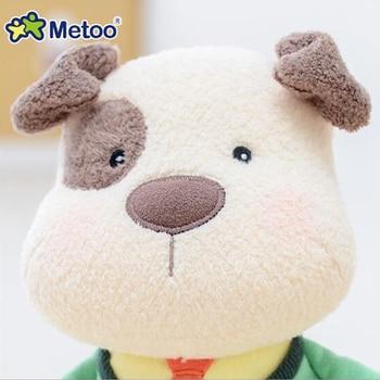 Мягкая плюшевая игрушка мультяшная собака Metoo 4