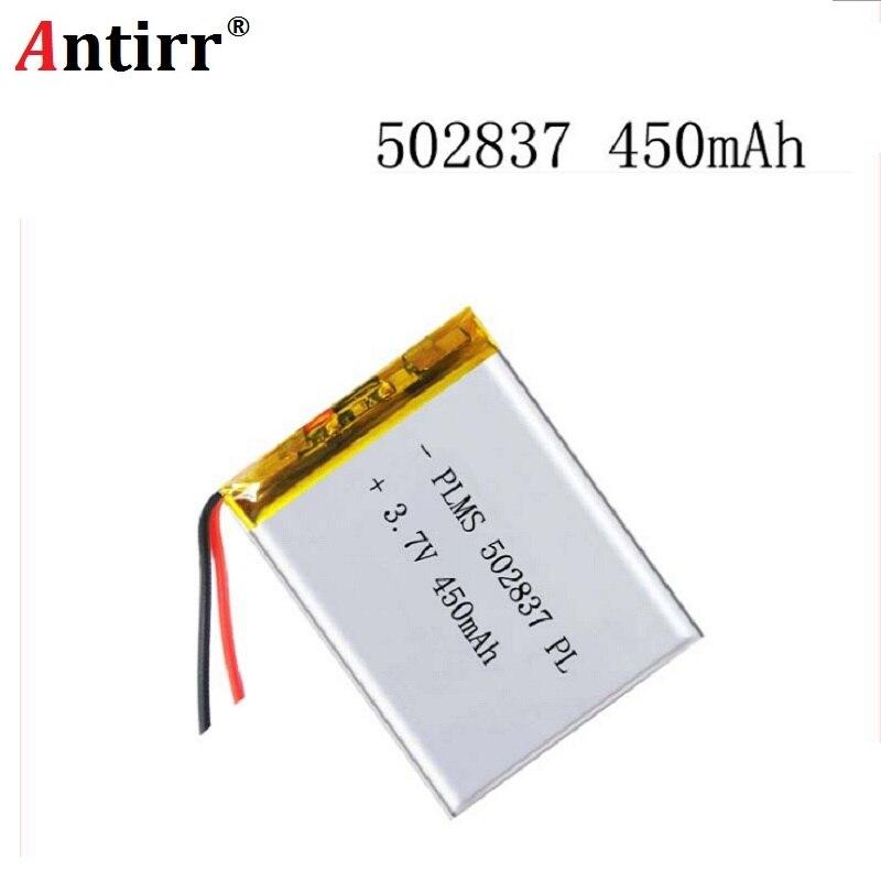 Free Shipping Polymer Battery 450 Mah 3.7 V 502837 Smart Home MP3 Speakers Li-ion Battery For Dvr GPS Mp3 Mp4 Cell Phone Speaker