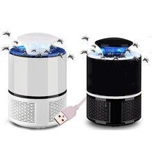 Светодиодный светильник от комаров/противомоскитная ловушка электрическая лампа от комаров домашний светодиодный светильник zapper mosquitos killer лампа ловушка для насекомых