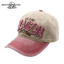 купить Washed Cotton Retro Baseball Cap For Men Fitted Cap Snapback Hat For Women Gorras Casual Casquette Embroidery Letter Cap дешево