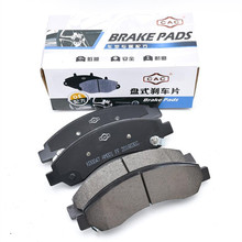 Great Wall HAVAL CUV H3 H5 original brake pads Brake friction plate front and rear