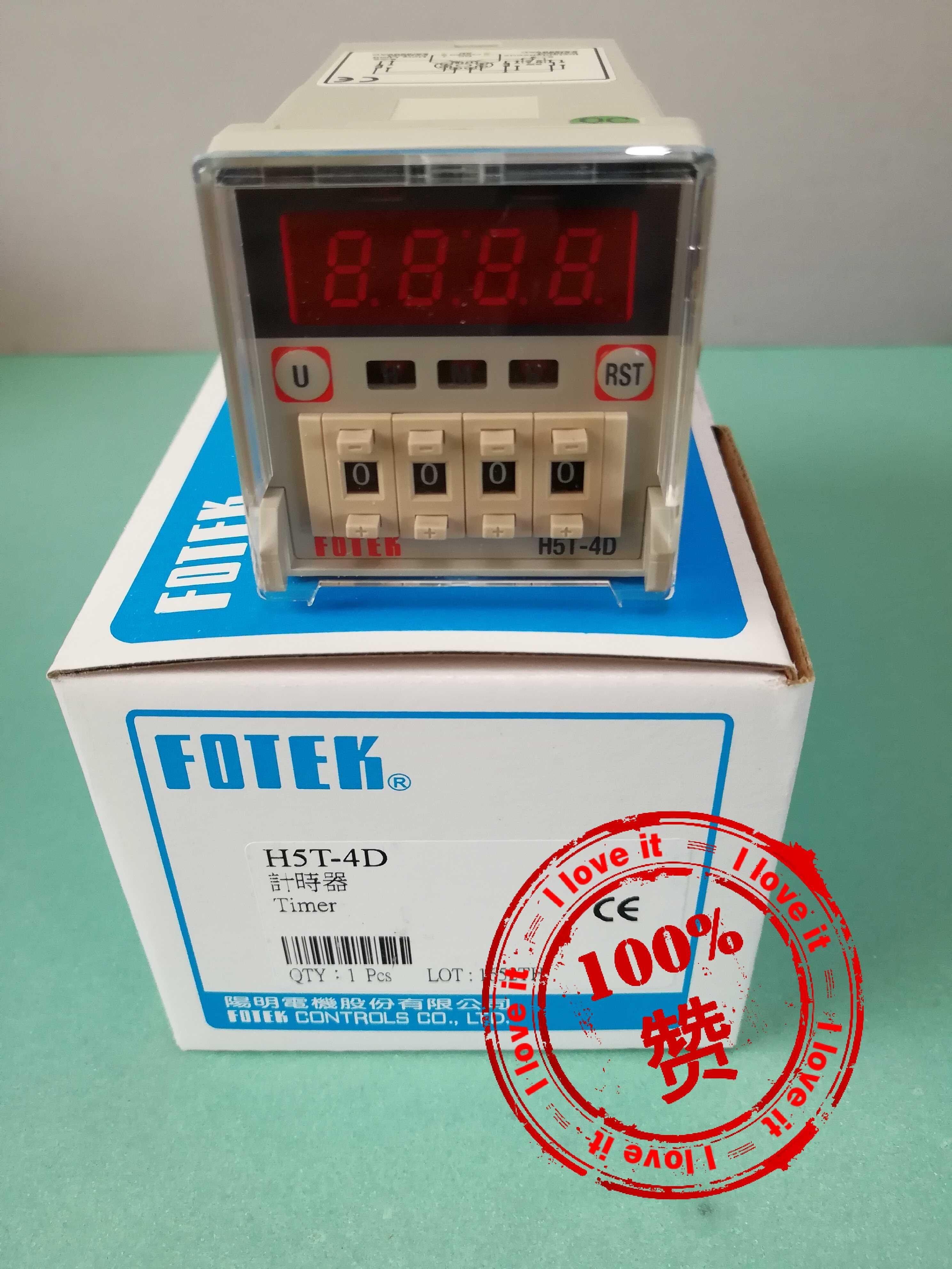 New Original 220V Timer H5T-4DNew Original 220V Timer H5T-4D