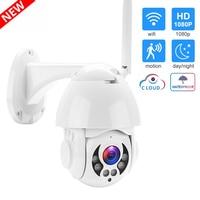 Seesii IP Camera WIFI Outdoor PTZ Speed Dome CCTV Camera Wi Fi Waterproof 2MP 1080P Security Surveillance Camara ipcam exterior