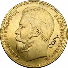 Россия 25 рубль Nikolai II 1896 Золотая монета латунная металлическая копия монеты памятные монеты