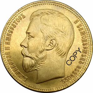 Russia 25 Rubles Nikolai II 1896 Gold Coin Brass Metal Copy Coins Commemorative COINS