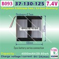 [B093] 7.4V,8000mAH,[37130125]  Polymer lithium ion / Li-ion battery for tablet pc,e-book,gps