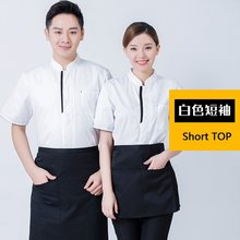 Cook Wear Unisex Chef Jacket Kitchen Chef Uniform Sets Food Service Short Sleeve Breathable Chef Tops Apron BLACK WHITE(China)