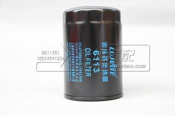 oil filter for JX0710C1 JX0710C2 JX0710 W719/16 492Q LF16040 HO-7918 1108080-D6