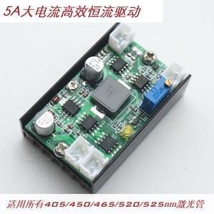 Image 4 - 5A 12 โวลต์ 3.5 4.5 วัตต์ Buck แหล่งจ่ายไฟกระแสไฟคงที่ไดร์เวอร์/เลเซอร์/LED Driver w /TTL พัดลมสำหรับ 405/445/450/520nm
